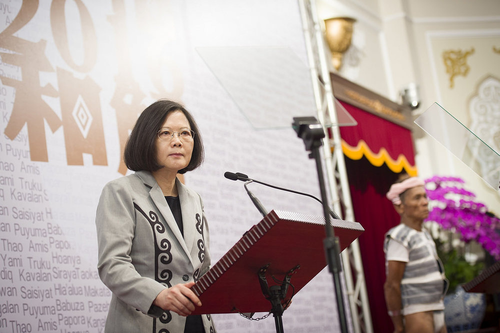 President Tsai apologizes to the indigenous peoples on behalf of the government.