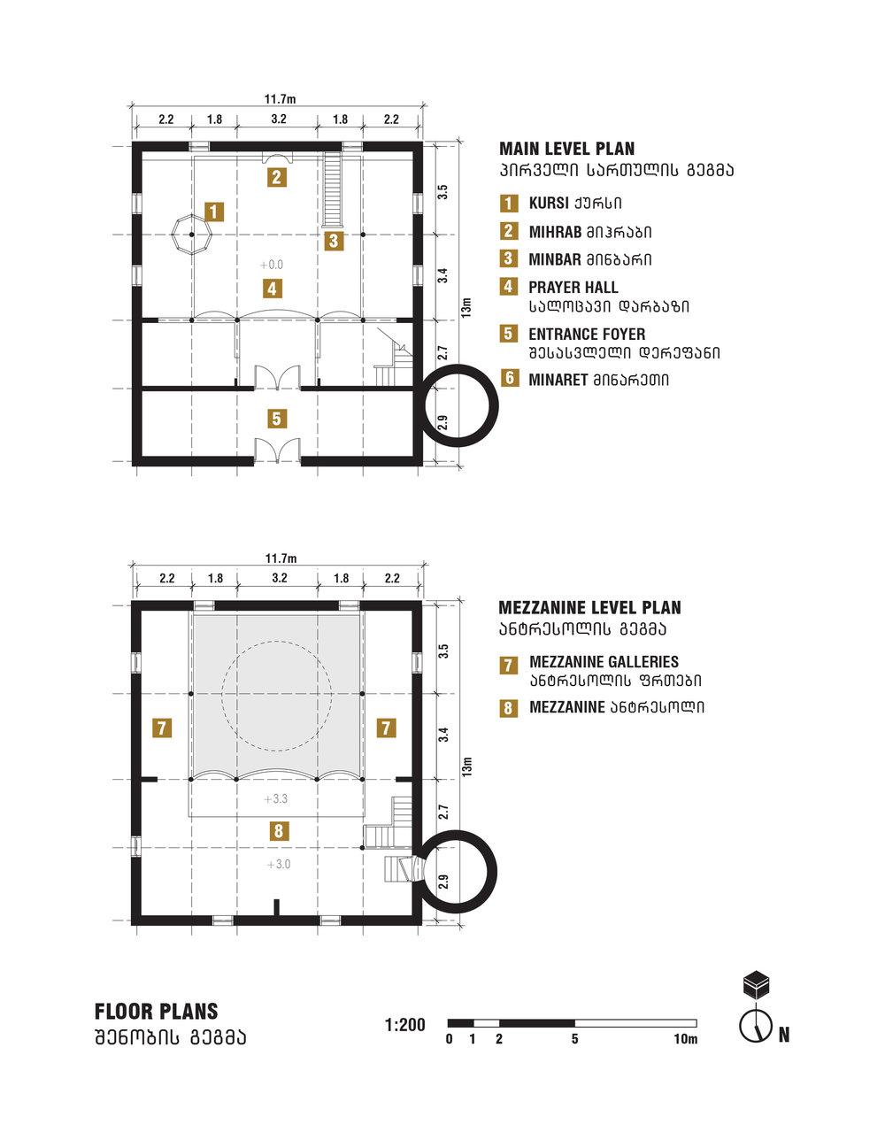 AGARA_Floorplans 1-200 copy.JPG