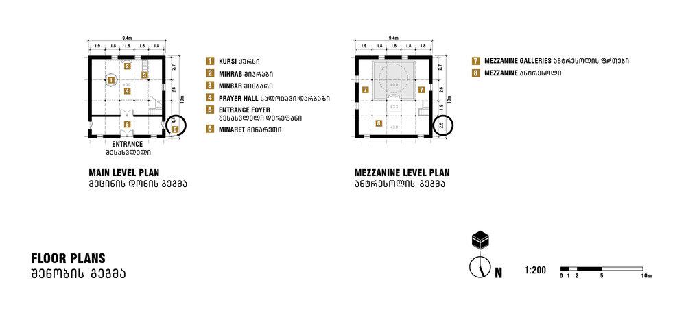 AKHO_Floorplans 1-200 copy.jpg