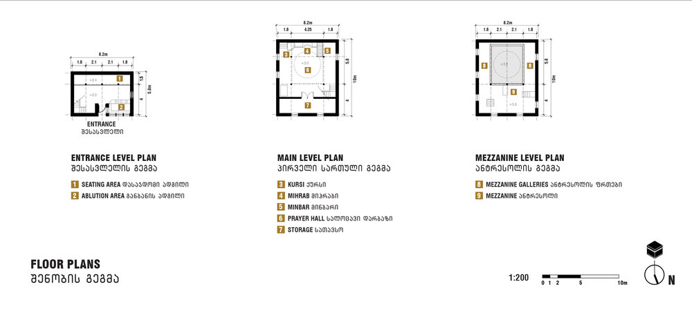 CHAO_Floorplans 1-200 copy.jpg