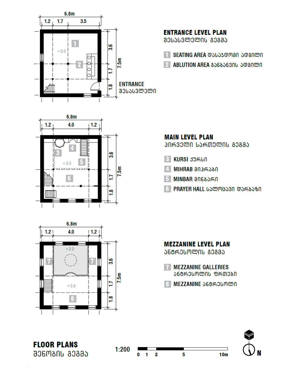 Tago Floorplans.JPG