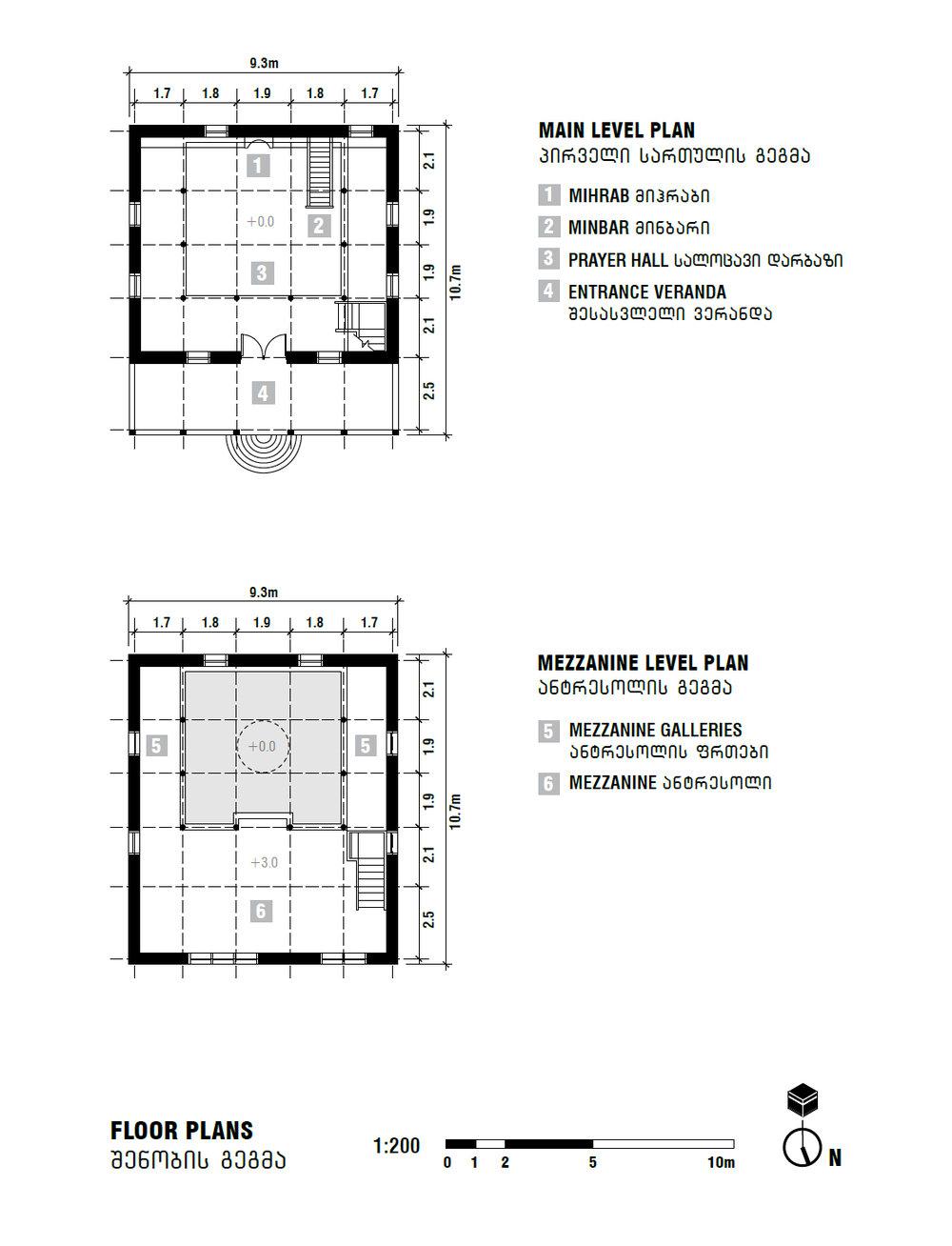 Uchkhiti Floorplans.JPG