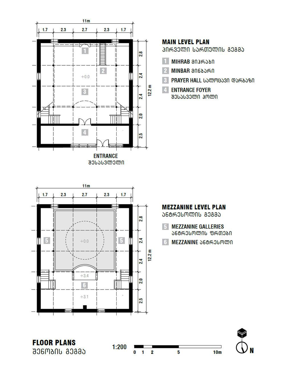 Zeda Tkhilvana Floorplan.JPG