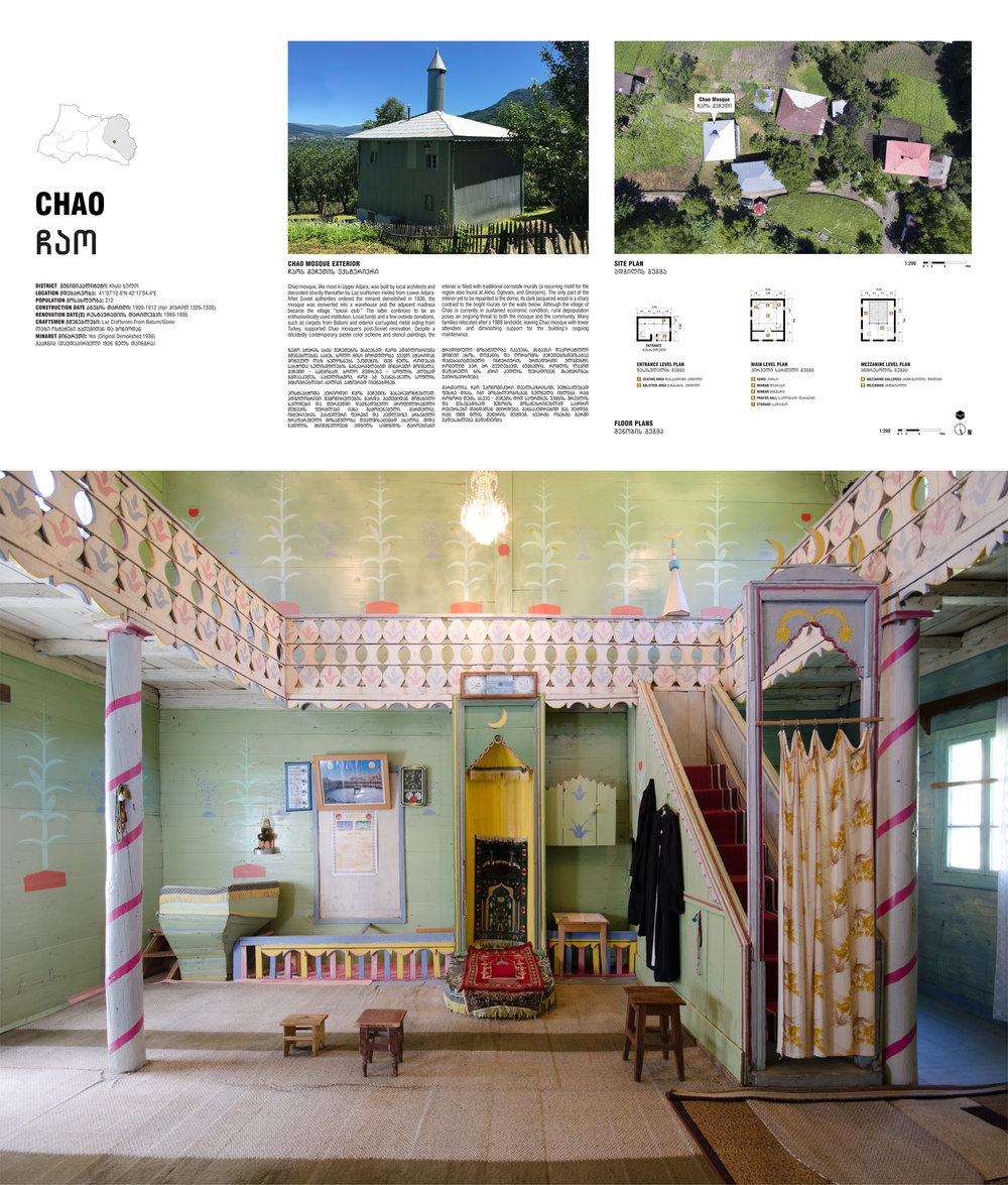 Chao_Panel_sm1.jpg