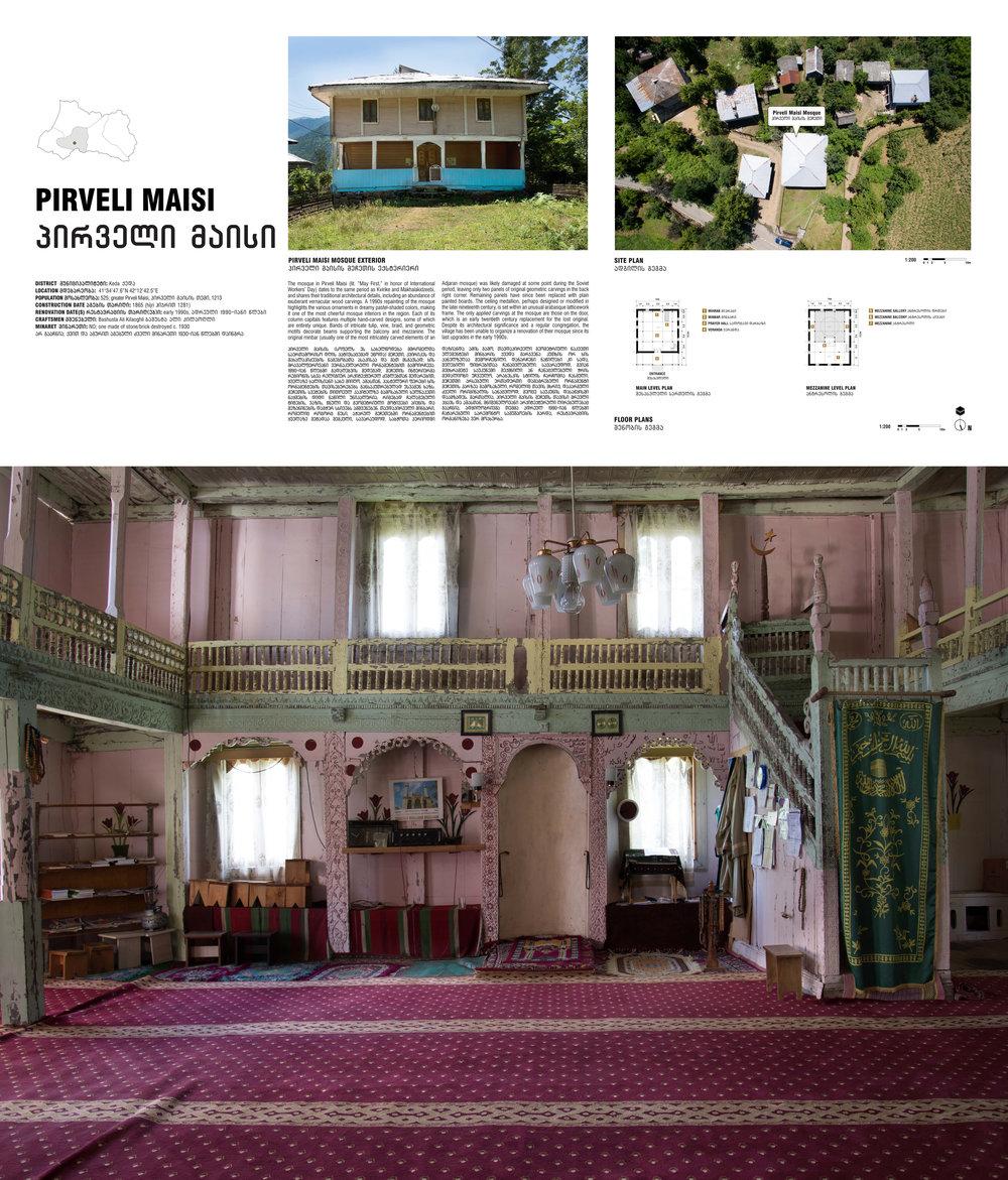 Pirveli Maisi_Panel_sm1.jpg