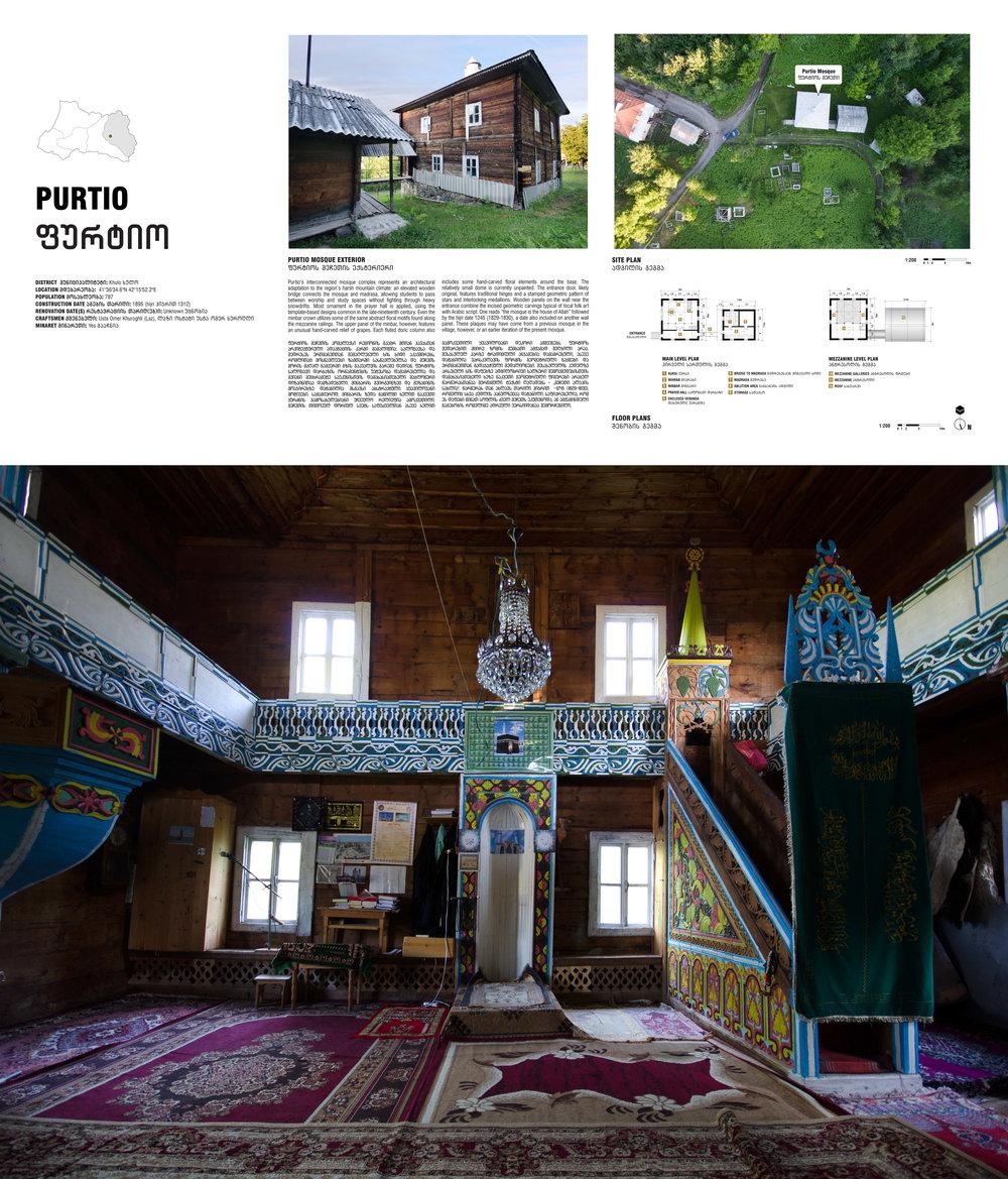 Purtio_Panel sm1.jpg