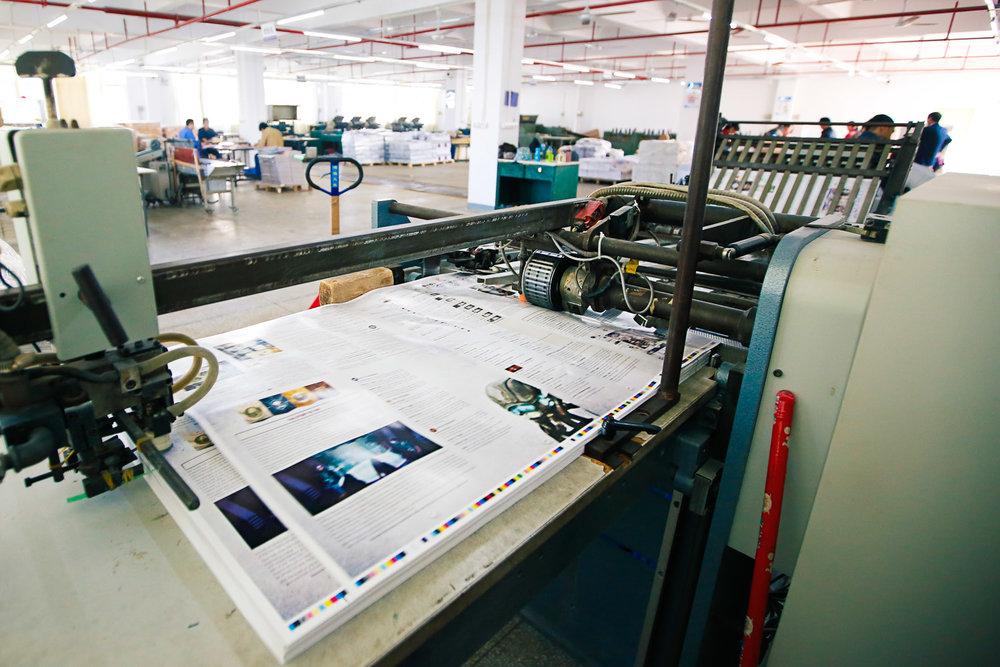 pandafactory1.jpg