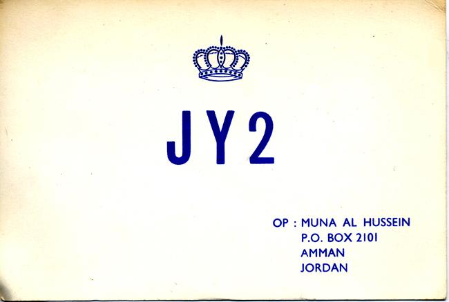 JY2 front.jpg