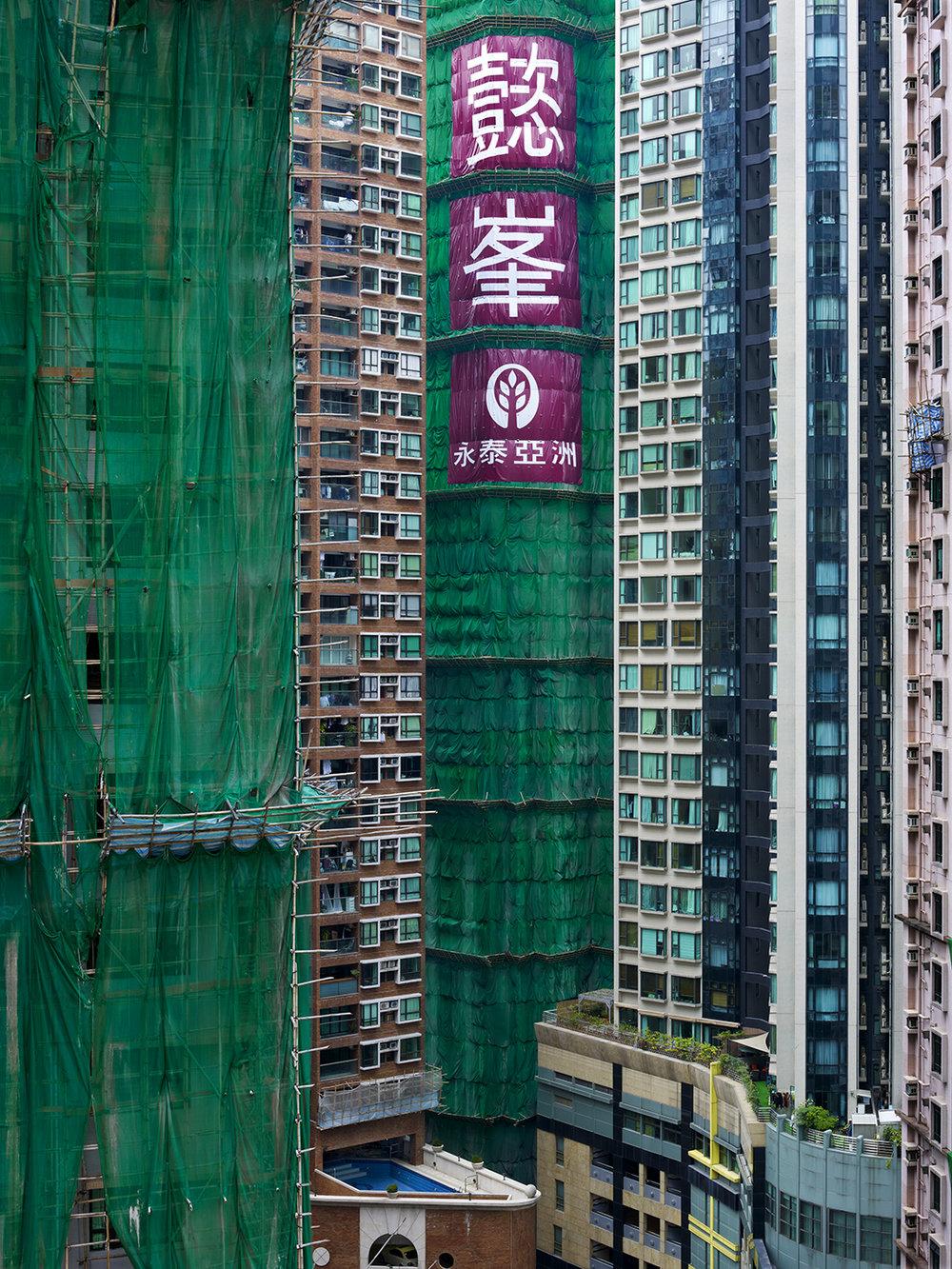 Robinson Cocoon, Hong Kong - 2010