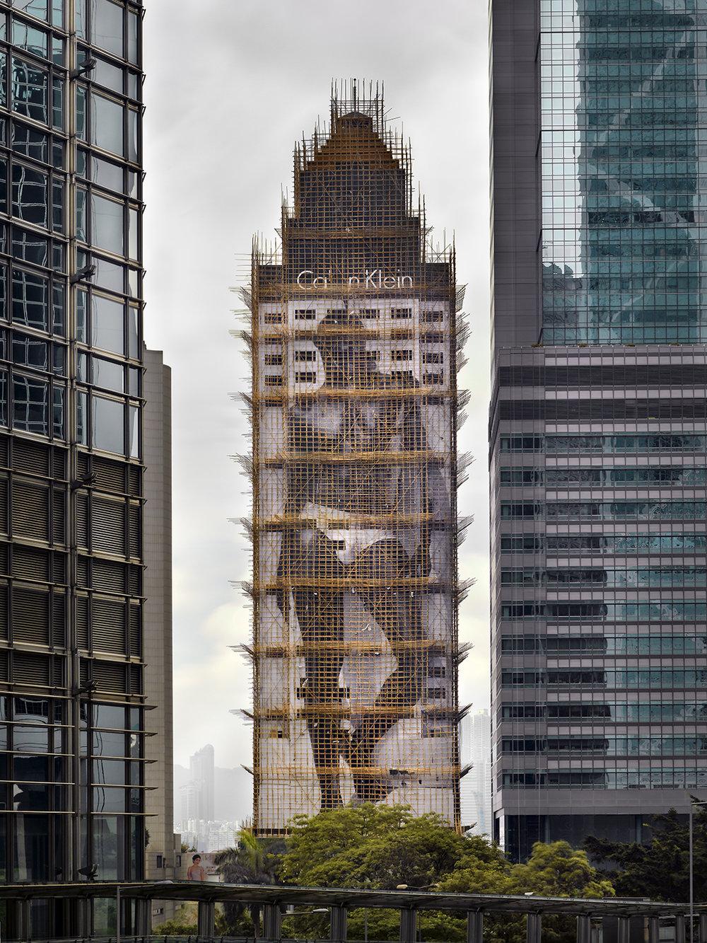 Calvin Klein Caged, Hong Kong - 2008