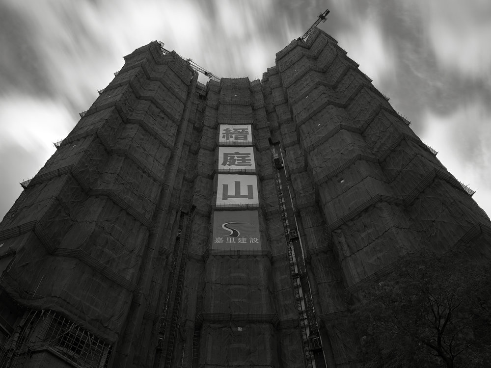 Cocoon Tower, Hong Kong - 2009 copy.jpg