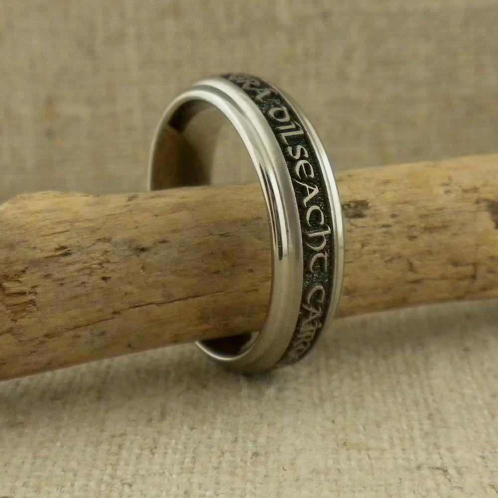 Gaelic Wedding Ring in Titanium