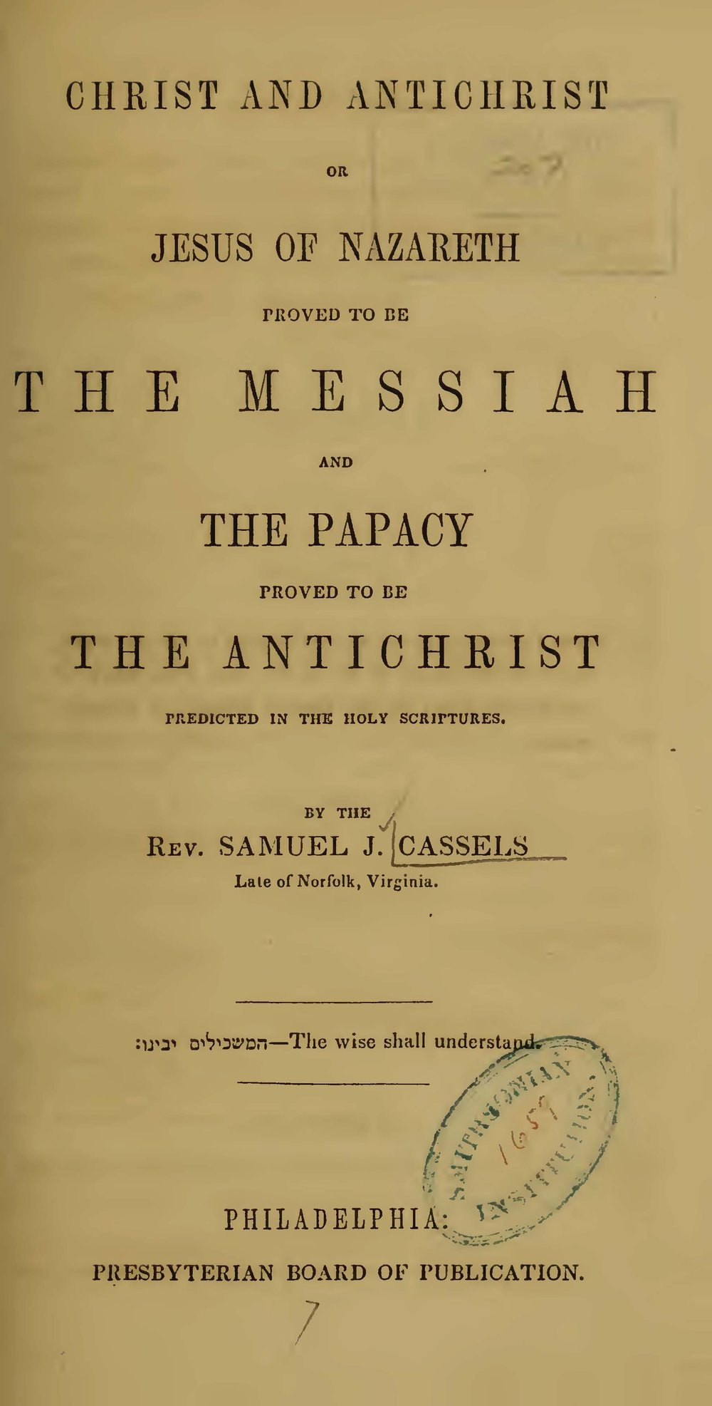 Cassells, Samuel J., Christ and Antichrist Title Page.jpg