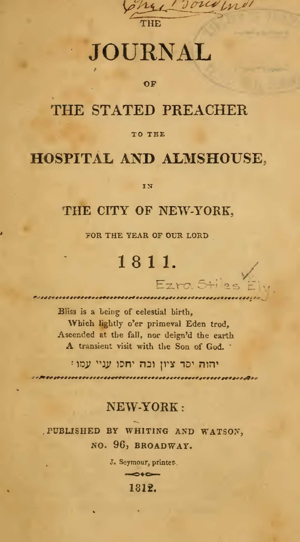 Ely, Ezra Stiles, The Journal of the Stated Preacher to the Hospital and Almshouse Title Page.jpg