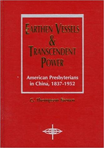 Brown, Earthen Vessels.jpg