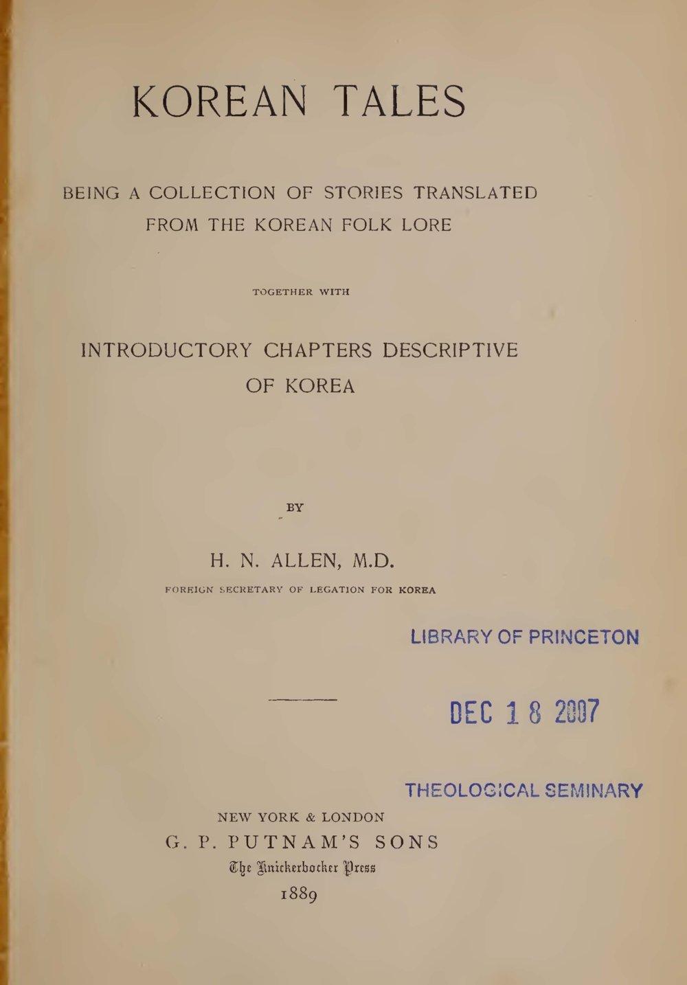 Allen, Horace Newton, Korean Tales Title Page.jpg