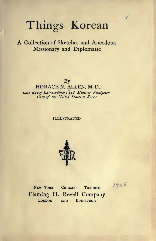 Allen, Horace Newton, Things Korean Title Page.jpg