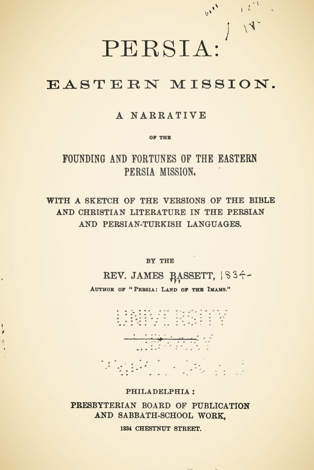 Bassett, James, Persia Eastern Mission Title Page.jpg
