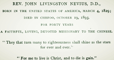 John Livingston Nevius is buried at Chefoo Temple Hill Cemetery, Yantai, Shandong, China.