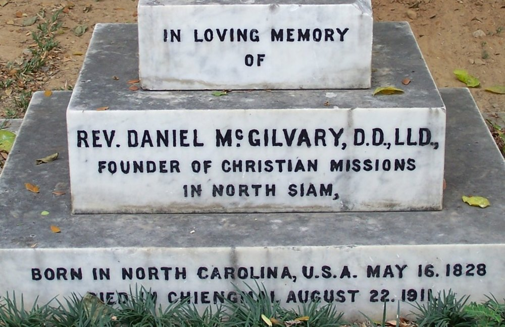 Daniel McGilvary is buried at Chiang Mai Foreign Cemetery, Chiang Mai, Thailand.