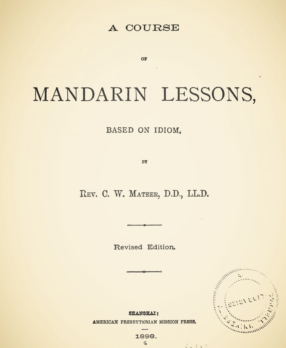 Mateer, Calvin Wilson, A Course of Mandarin Lessons, Revised Title Page.jpg