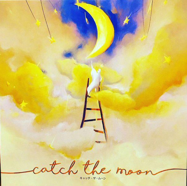 Catch the moon.jpg