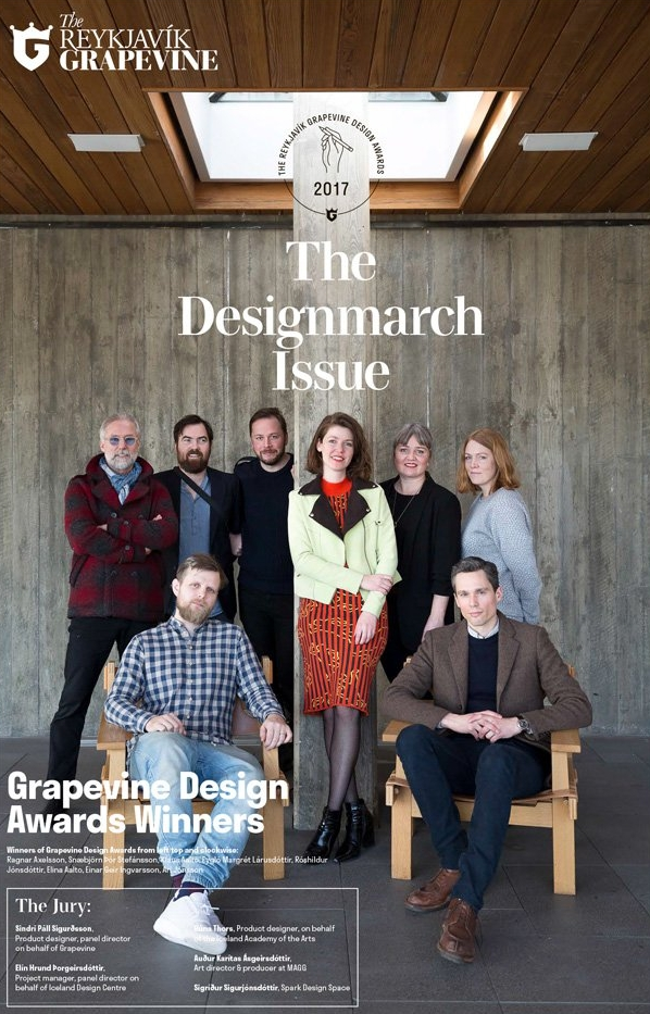 DesignMarch2017_cover.jpg