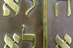 thumbs_tenCommandments_detail.jpg
