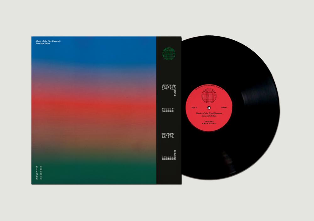 Sam McClellan's Music for the Five Elements (LP)  07SC