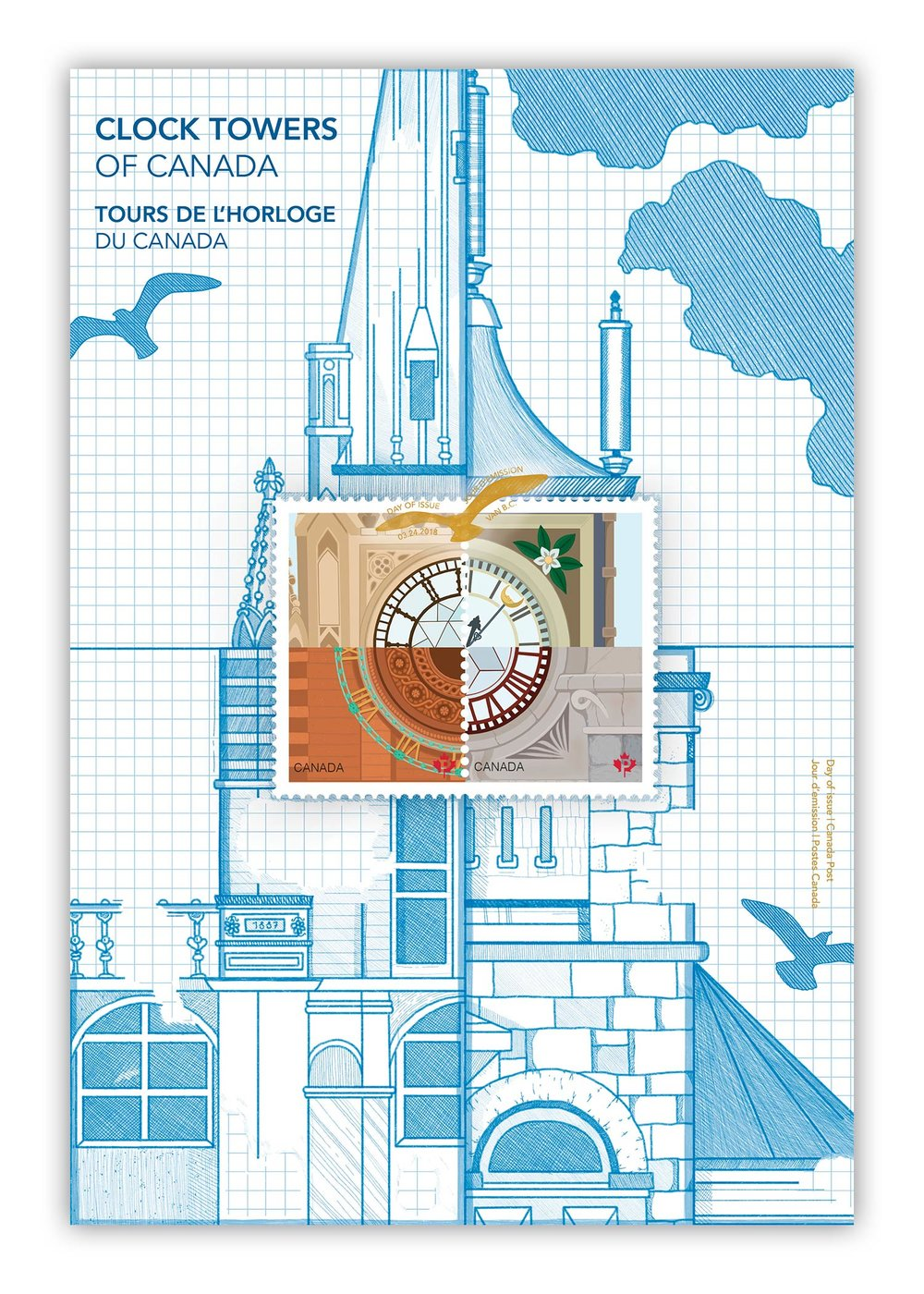 emily-rose-artist--canadian-clock-towers--illustration--design.jpg