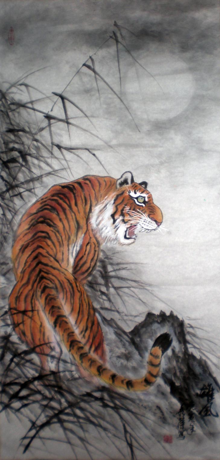 MHo_Tiger.jpg