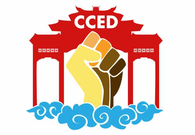 cced.jpg