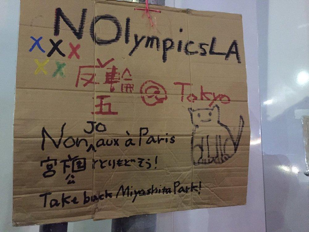no-tokyo-sign-cat.jpg