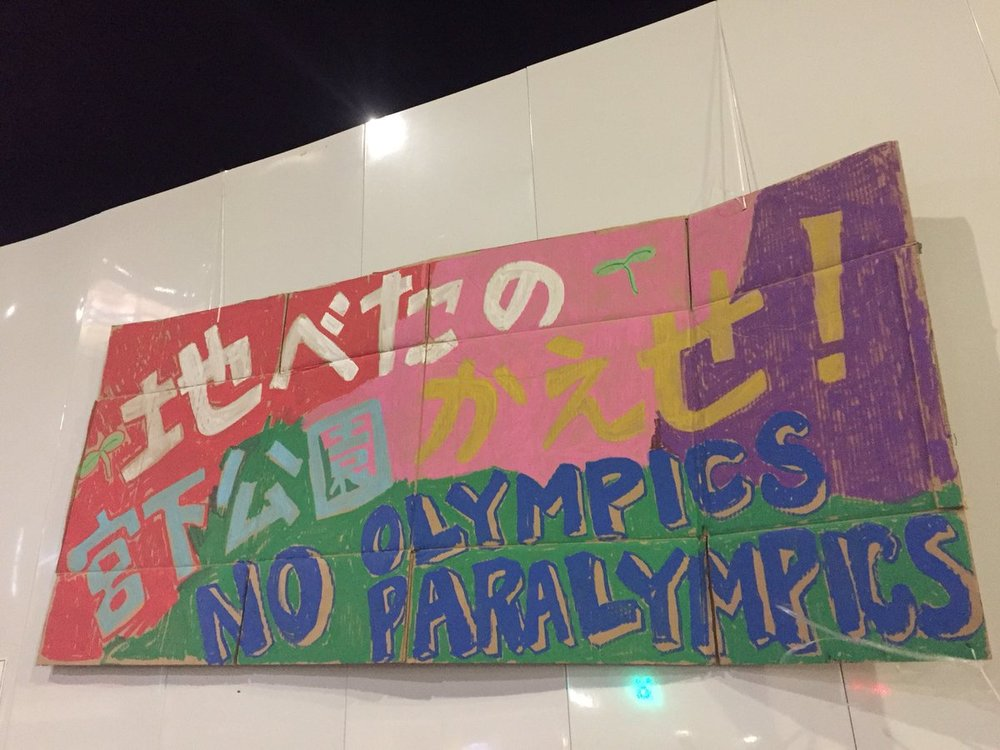 no-tokyo-sign.jpg