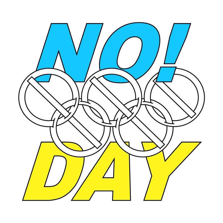 no-olympics-day.jpg