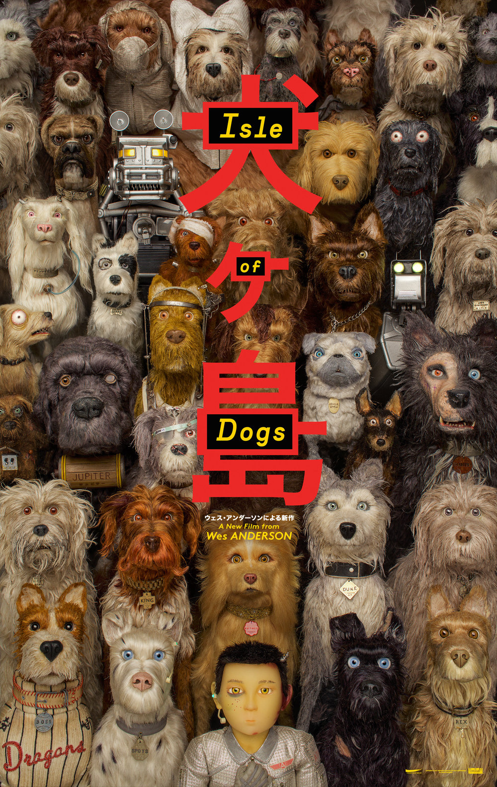 Isle of Dogs (2018) - Wes Anderson - It's hard to have anything against a movie that took over 3 years to make. When you find out that individual artists worked for a week and only got 5-10 seconds of the film recorded, you can't hate that movie. Just the production and execution of this film deserve all the accolades possible. On top of that dogs just stare into the camera constantly. What's more enjoyable than a puppet dog with a blank stare.If you can't tell, I'm down with the dogs. As one of those (apparently horrible) Wes Anderson fans that love Fantastic Mr. Fox, I will say it's not on that level, but nevertheless, still an incredible film. The movie may possibly be the cutest movie ever made. You heard me right, (insert cute film). I loved the dogs, the voices, the story, and though it was meandering (that's the nice way of saying it) I still was along for the ride.If you were thinking about not seeing this film. I'll ask you to think again. If you were thinking about not seeing this film AND you love dogs. Then stop whatever the fuck you're doing and go. If you can look past some of the cultural issues that may or may not exist in this film, then you'll get to the real heart of Isle of Dogs, which feels genuine. Aside from the obvious subject of the pure love between (wo)man and their best friend, the film can cut deeper and really speak to connections between souls as well as a subtle look at the climate of society.What's reel: The dogs. The stop motion and models of the dogs keep you engaged the entire time.What's rotten: The plot sometimes drags and the whole westernized look at Japan can get in your head every now and then during the film.Reel Rotten Rating: Fresh. Fresh as hell. Worth seeing in theaters.