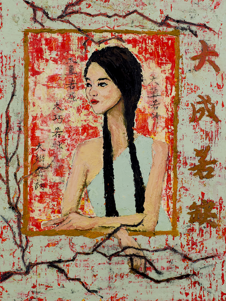 """The Greatest Perfection Seems Imperfect 大成若缺, 9""""x12""""x0.8"""", oil and cold wax on cradled wood panel, by Lucy Chen.  Original available in my shop ."""