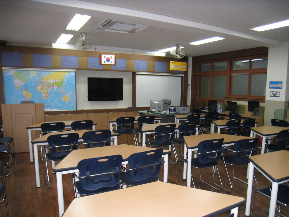 The English Center, which was my classroom for two years in South Korea