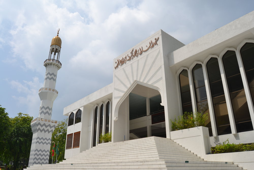 The Islamic Center of Malé