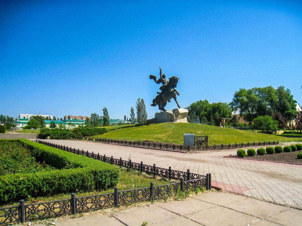 Park in Tiraspol
