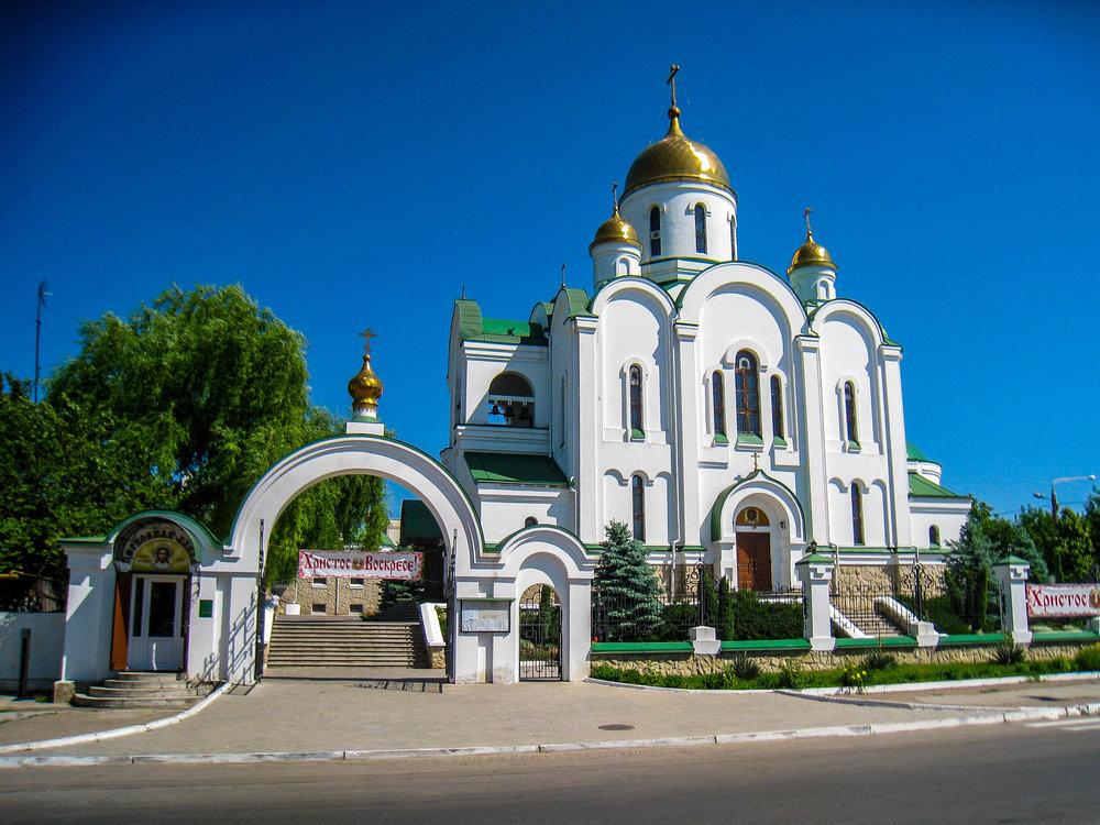 Tiraspol Church.jpg