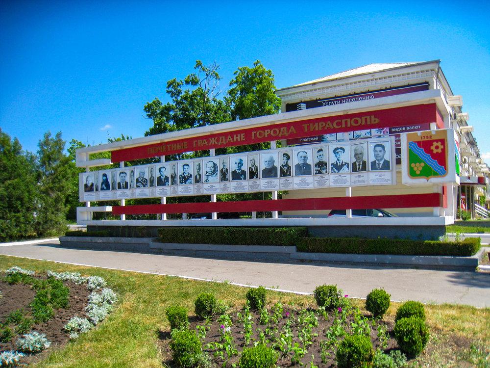 Transnistria Political Figures.jpg