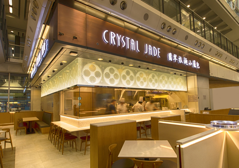 Crystal-Jade-Arrivals-Hall-Exterior.jpg