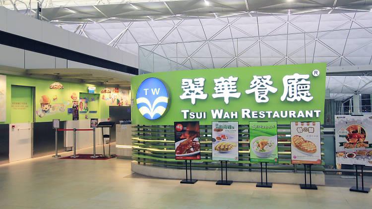Tsui-Wah-HK-Airport-Exterior.jpg