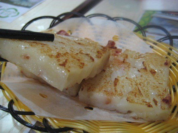 Lo Bak Go Turnip Cake Tim Ho Wan