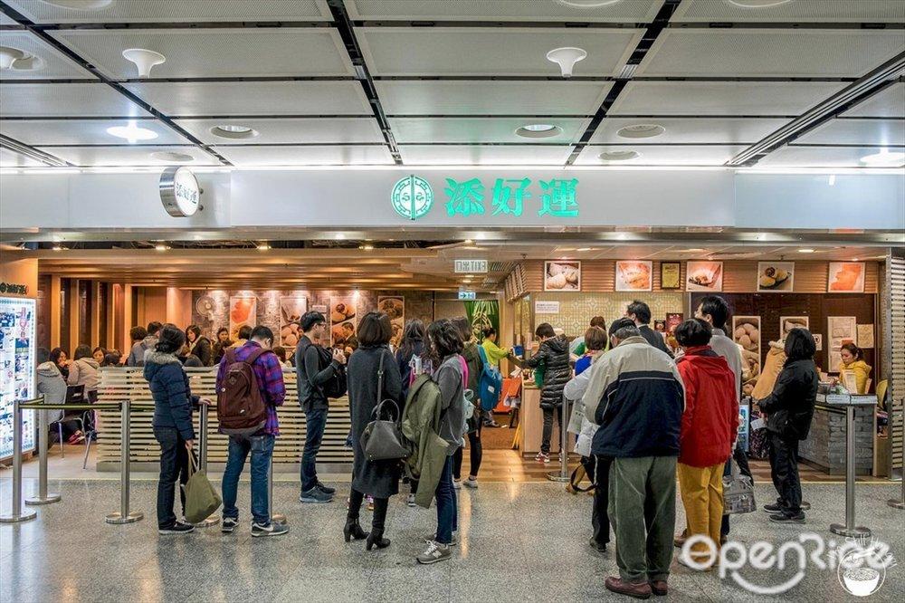 Tim Ho Wan Hong Kong Station