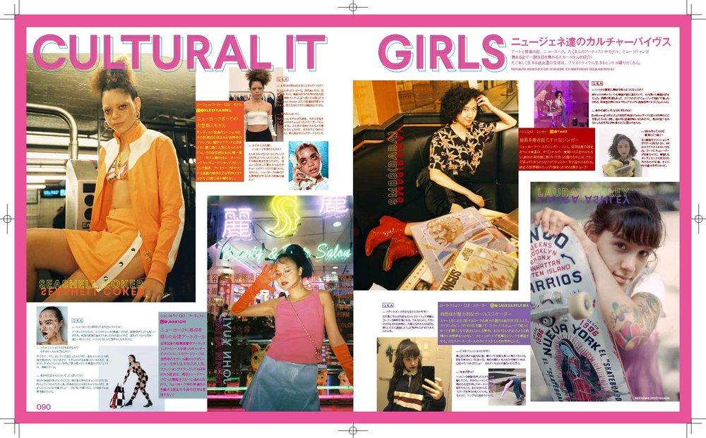 P090-093_NYitgirls責_Page_1.jpg