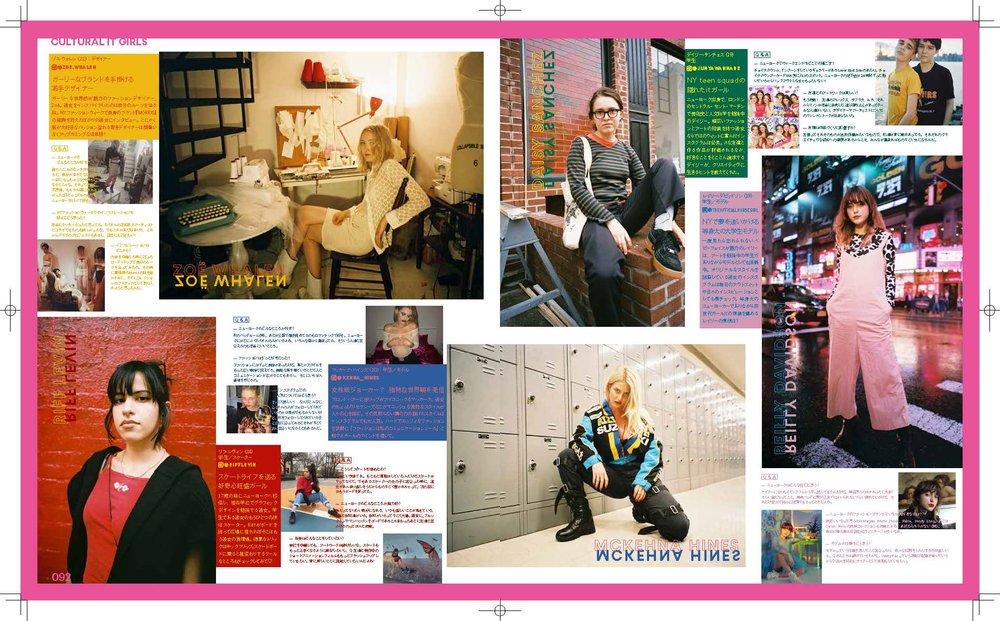 P090-093_NYitgirls責_Page_2.jpg