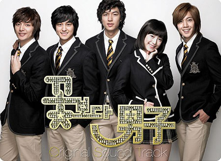 20090117-ost_boys_before_flowers-1