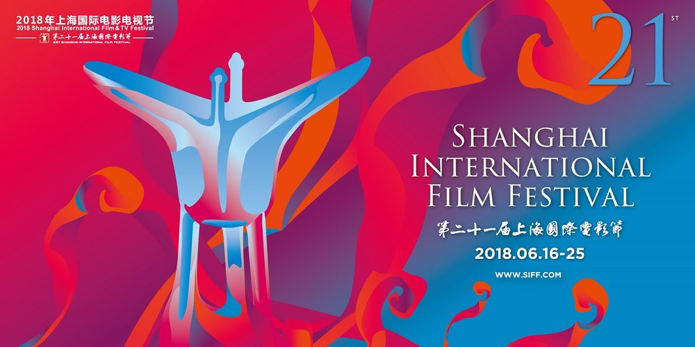 21st Shanghai International Film Festival